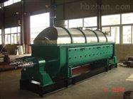 JYG化工汙泥烘幹機