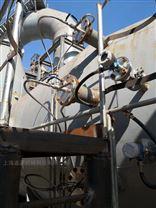 高炉煤气中羰基硫的脱除