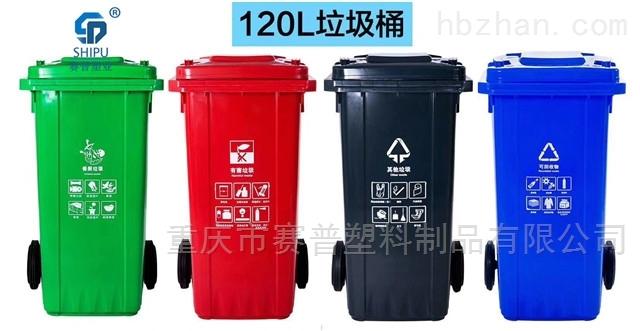 120L大容量垃圾桶脚踩分类桶