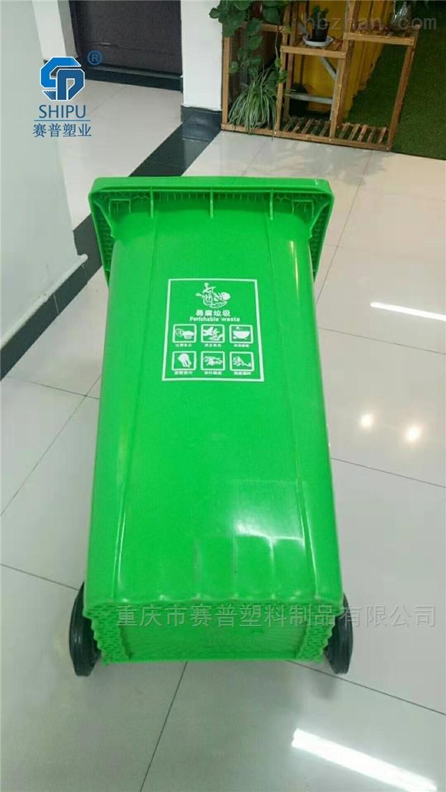 户外垃圾桶240L环卫大号挂车垃圾箱