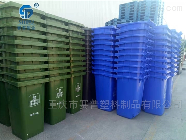 现货240升垃圾桶 120L加厚挂车塑料垃圾筒