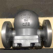 不锈钢杠杆浮球式蒸汽疏水阀