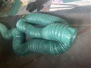 加強型帆布通風伸縮除塵通風管