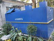 景德鎮新農村生活汙水處理betway必威手機版官網