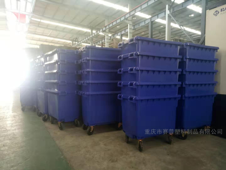 户外大号环卫塑料垃圾桶加厚手推660升
