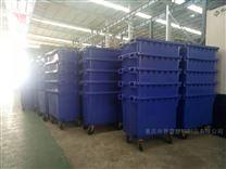660L大型塑料垃圾桶四轮挂车保洁商场清运车