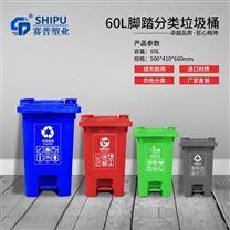 云南环卫垃圾桶厂家