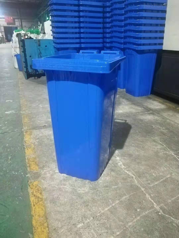 240升适合小区公园街道 塑料垃圾桶