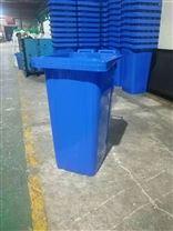 240升加厚市政垃圾桶成都厂家