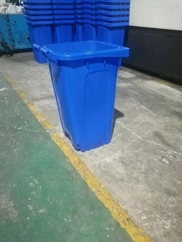 240升塑料垃圾桶 户外环卫垃圾筒