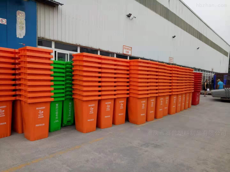 240升塑料垃圾桶哪家好  赛普塑业