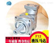 液压马达V12,V14和T12系列安装和起动资料