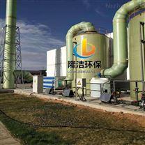 废气设备组件除尘器组件全国热销