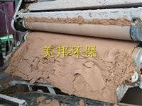 DYQ3500WP1FZ泥浆处理_快速上门_高效作业