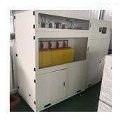 阜新实验室废水污水处理设备