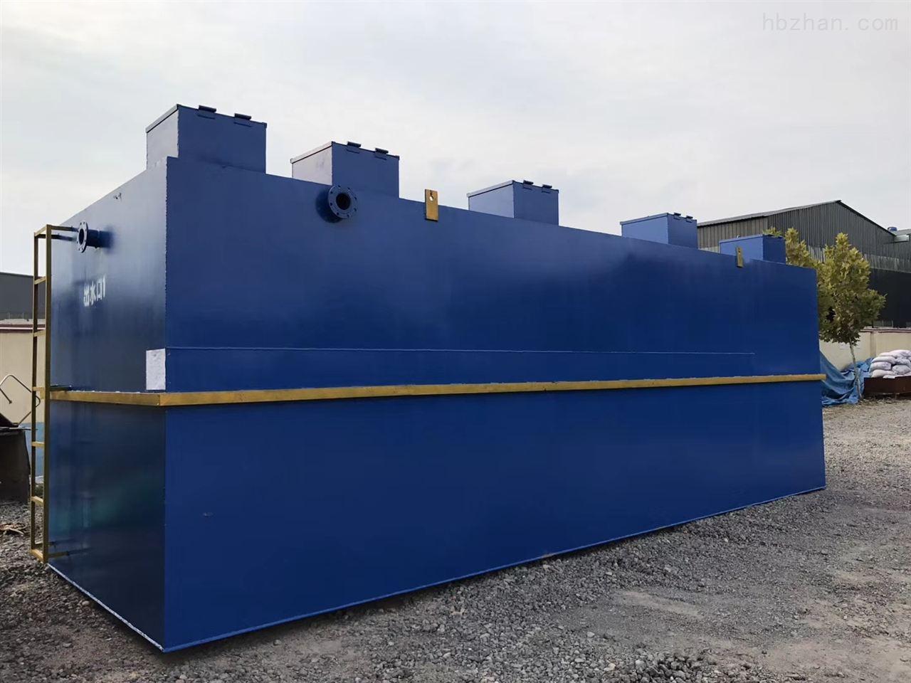 鄂尔多斯酒厂污水处理设备厂家地址