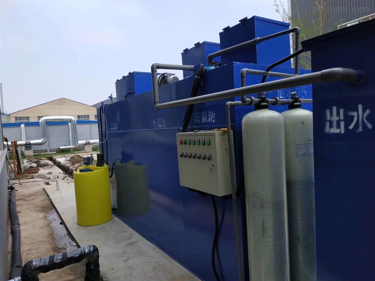 唐山宾馆污水处理设备怎么选择
