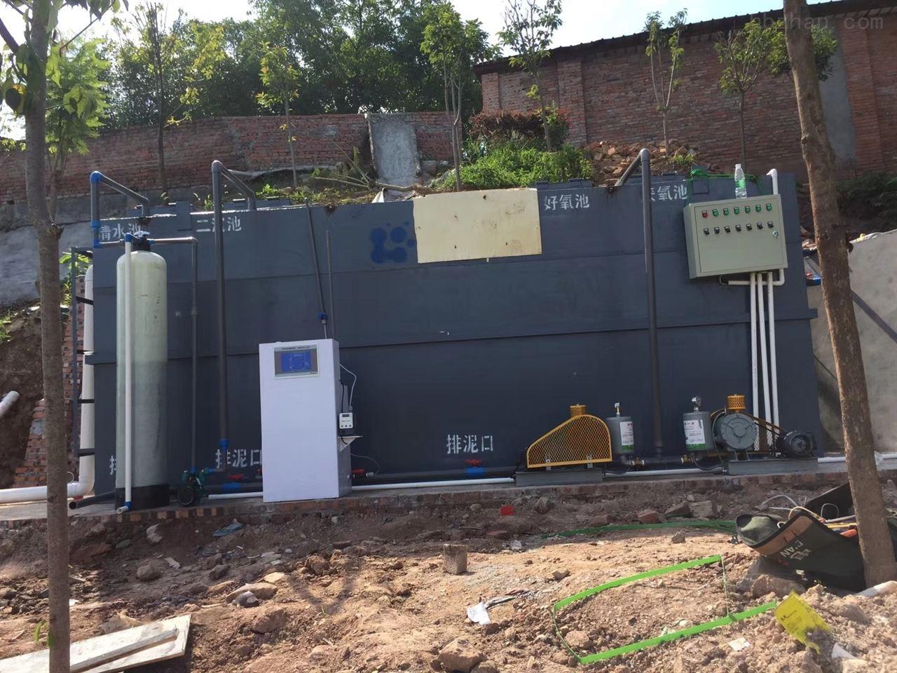 晋源养猪场污水处理设备源头厂家