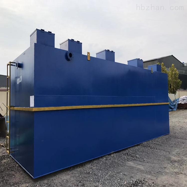 巴彦淖尔火车站污水处理设备安装简单