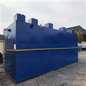 太原地埋式生活污水处理设备成套污水处理设备