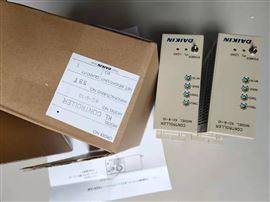 KS0-G03-9CB-20-CLE日本DAIKIN大金KS0-G03-2AB-20-EN比例阀