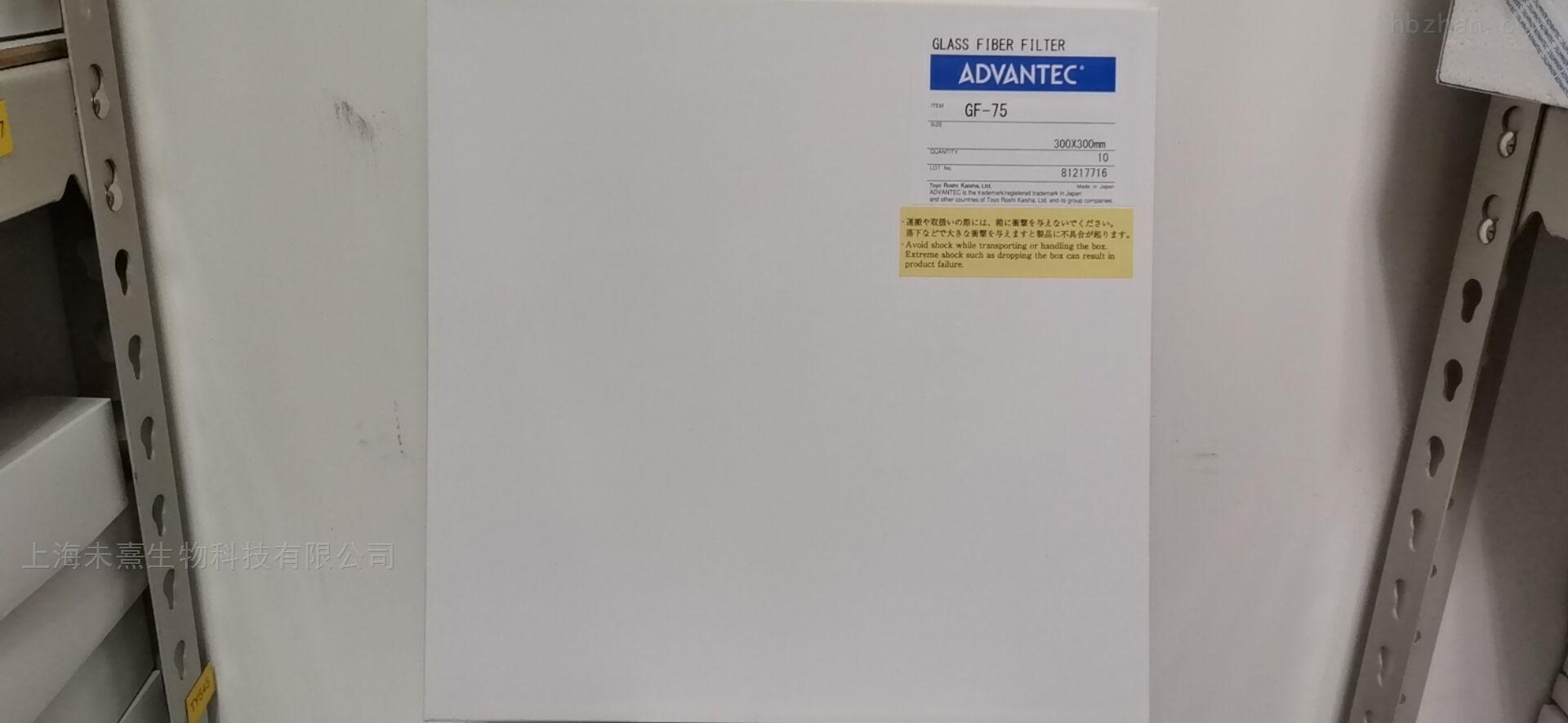 东洋GF75玻璃纤维滤纸尺寸300mm*300mm