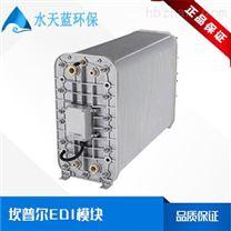 进口坎普尔EDI系统CP-5800S价格