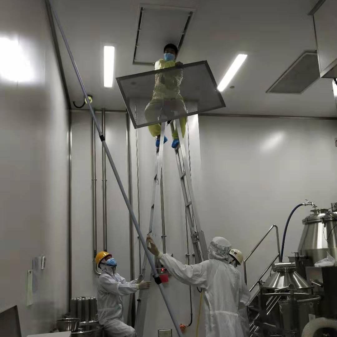 空气净化室检测