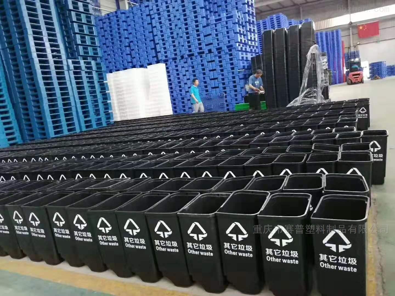 40升20L双胞胎脚踏分类垃圾桶