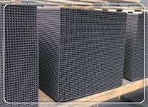 泰州蜂窩活性炭生產廠家報價多少錢
