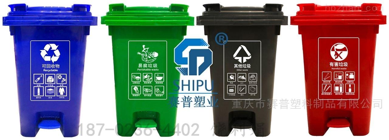 60升商用脚踩塑料垃圾桶价格
