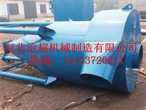 现货供应XZZ型旋风除尘器
