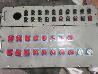 BXM(D)防爆配电柜(电磁启动)