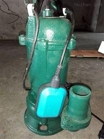50WQD10-10-0.75小型手提式潜水排污泵