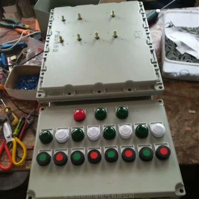 工厂用防爆照明动力配电箱