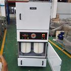 行业设施配套用工业集尘器