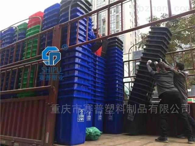 重庆带轮子塑料垃圾桶销售商