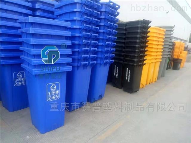 240升塑料垃圾桶什么材质