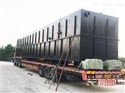 山东纺织印染污水处理设备厂家