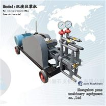 湖北咸宁市ZL100型注浆机 双缸液压式注浆泵