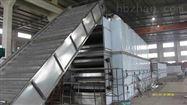 DW多層帶式幹燥機