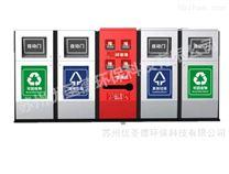 吴江分类垃圾箱厂