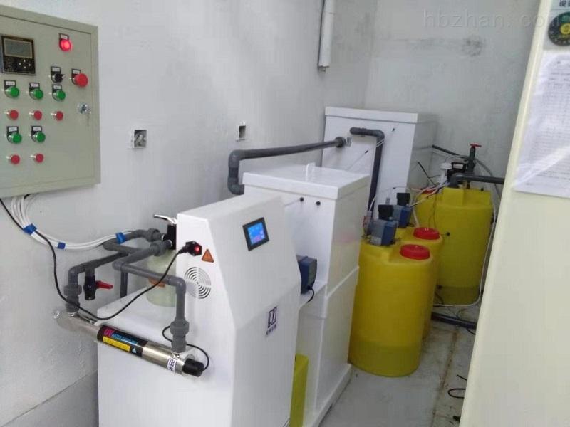 环保PCR实验室污水处理设备厂家直销