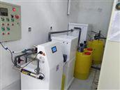 至通中学实验室污水综合处理设备制造商