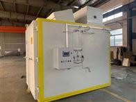 LC-FQ01热洁炉废气处理厂家