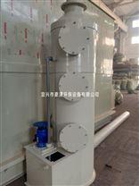 碱洗塔 硫化氢废气处理塔 酸雾净化器