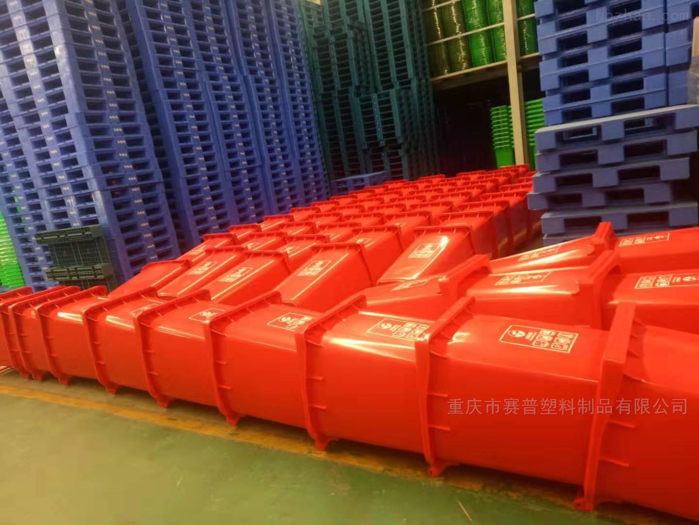 备用分类垃圾桶240L物业环卫专用垃圾筒