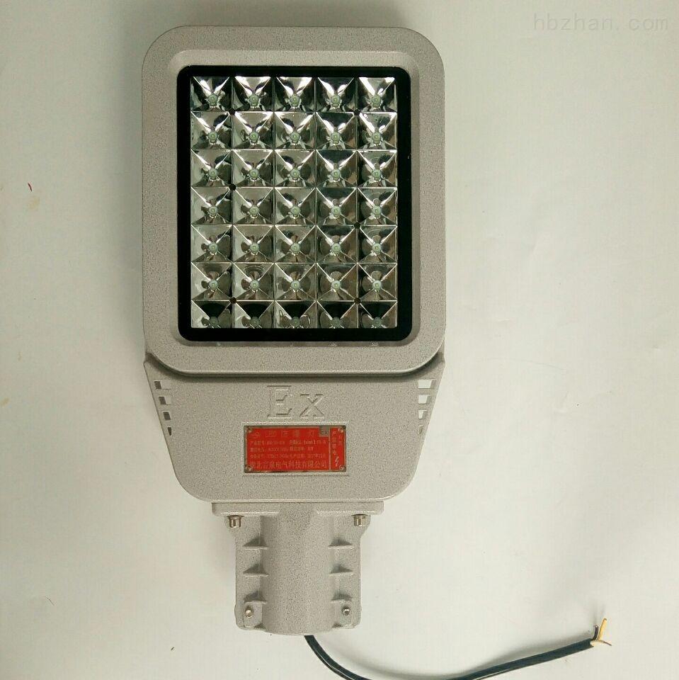 LED防爆路灯头6米8米10米自弯臂路灯杆