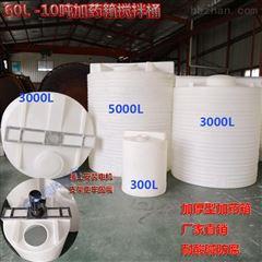 MC-3000L嵊州3吨塑料加药桶 水处理加药箱