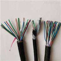 WDZC-PTYA22铁路信号电缆
